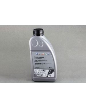 G060175A2 - VW and Audi Haldex Fluid (850 ML)